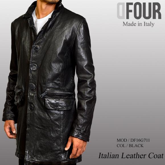メンズ レザー ジャケット レザージャケットのおすすめブランド15選。武骨でワイルドなアイテムが勢揃い