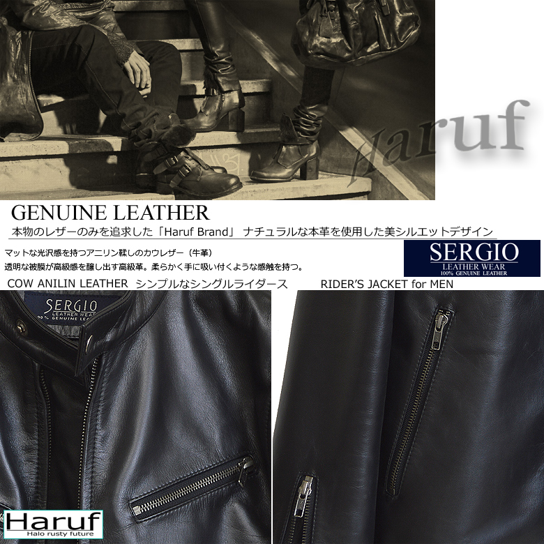 レザージャケット メンズ kp001sozai