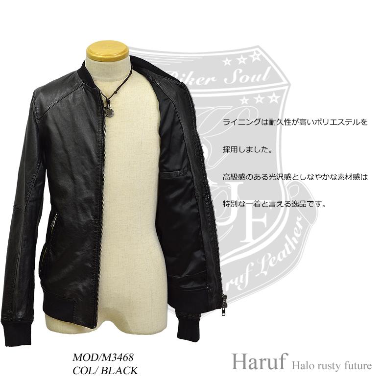 MA1レザージャケット メンズ m3468-5
