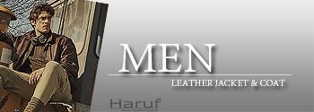 メンズレザージャケット コート