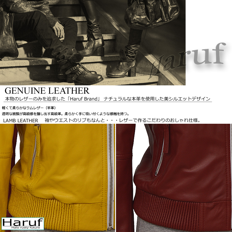 ライダースジャケット レディース tqp1701sozai