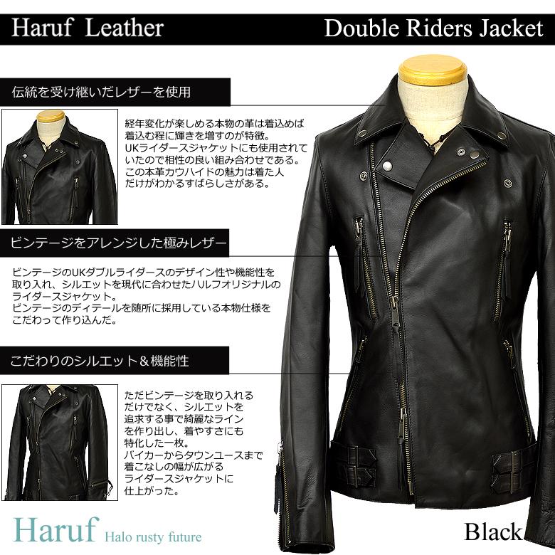 ライダースジャケット メンズ usa23newbk1